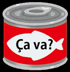 :cava_red: